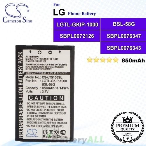 CS-LT5100SL For LG Phone Battery Model BSL-58G / LGTL-GKIP-1000 / SBPL0072126