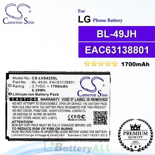 CS-LVS425SL For LG Phone Battery Model BL-49JH / EAC63138801