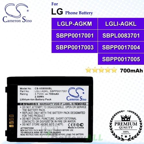 CS-VX8500SL For LG Phone Battery Model LGLP-AGKM / LGLI-AGKL / SBPP0017001 / SBPL0083701 / SBPP0017003 / SBPP0017004 / SBPP0017005 /