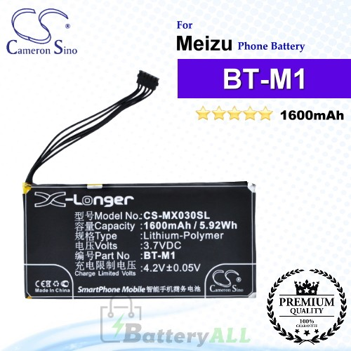 CS-MX030SL - Meizu Phone Battery Model BT-M1