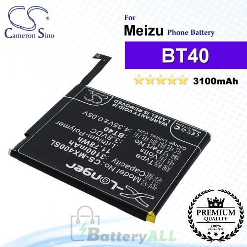 CS-MX400SL - Meizu Phone Battery Model BT40