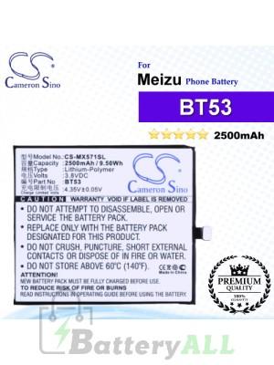 CS-MX571SL - Meizu Phone Battery Model BT53