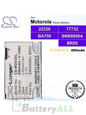 CS-MOV3XL For Motorola Phone Battery Model 22320 / 77732 / BA700 / BR50 / SNN5696 / SNN5696A / SNN5696B / SNN5696C