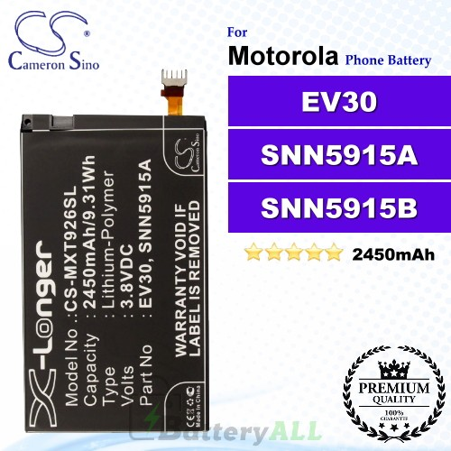 CS-MXT926SL For Motorola Phone Battery Model EV30 / SNN5915A / SNN5915B