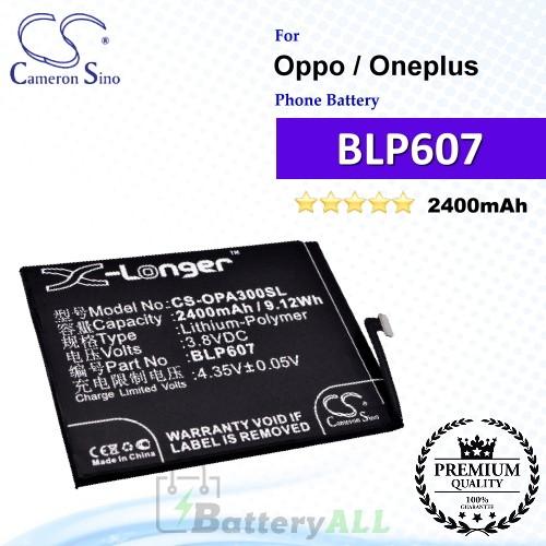CS-OPA300SL For Oppo Phone Battery Model BLP607