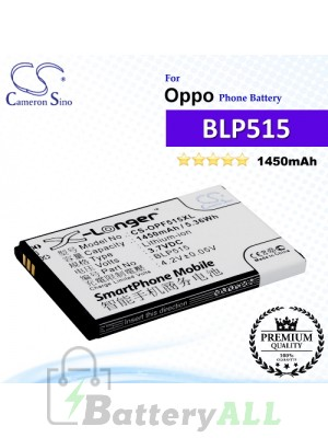 CS-OPF515XL For Oppo Phone Battery Model BLP515
