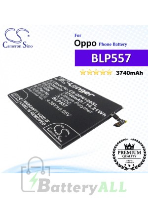 CS-OPN100SL For Oppo Phone Battery Model BLP557