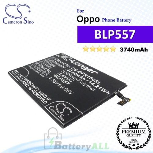 CS-OPN100SL For Oppo Phone Battery Model BLP557
