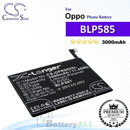 CS-OPR660SL For Oppo Phone Battery Model BLP585