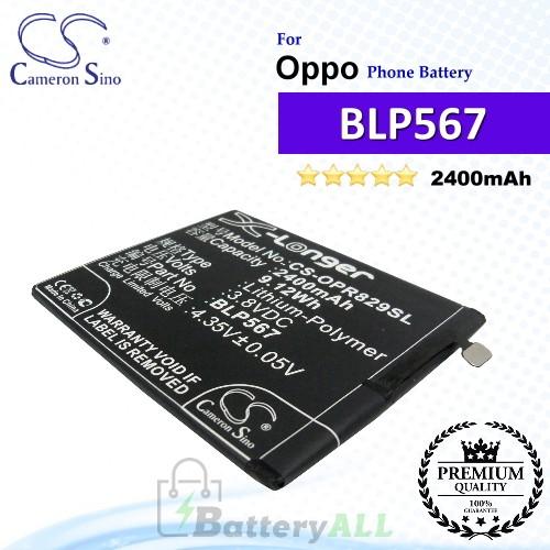 CS-OPR829SL For Oppo Phone Battery Model BLP567