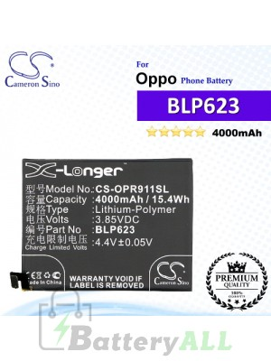 CS-OPR911SL For Oppo Phone Battery Model BLP623
