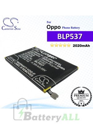 CS-OPU705SL For Oppo Phone Battery Model BLP537
