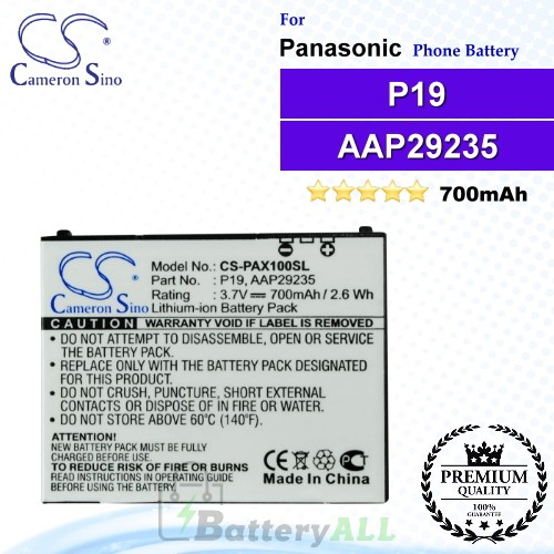 CS-PAX100SL For Panasonic Phone Battery Model P19 / AAP29235