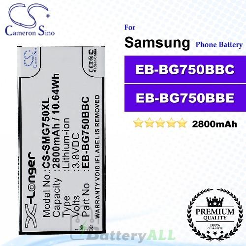 CS-SMG750XL For Samsung Phone Battery Model EB-BG750BBC / EB-BG750BBE
