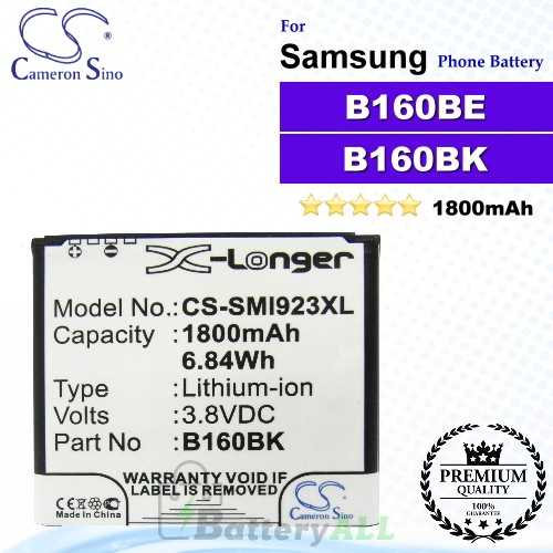 CS-SMI923XL For Samsung Phone Battery Model B160BK / B160BE