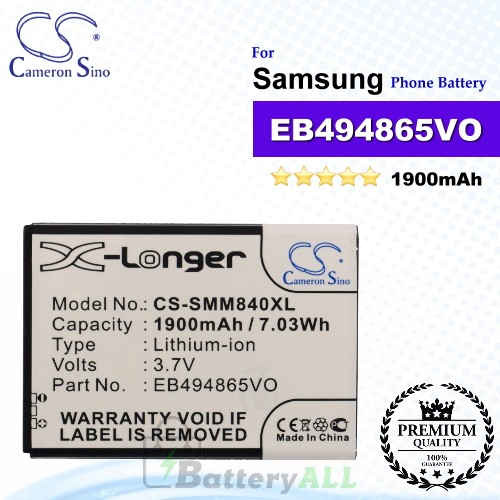 CS-SMM840XL For Samsung Phone Battery Model EB494865VO