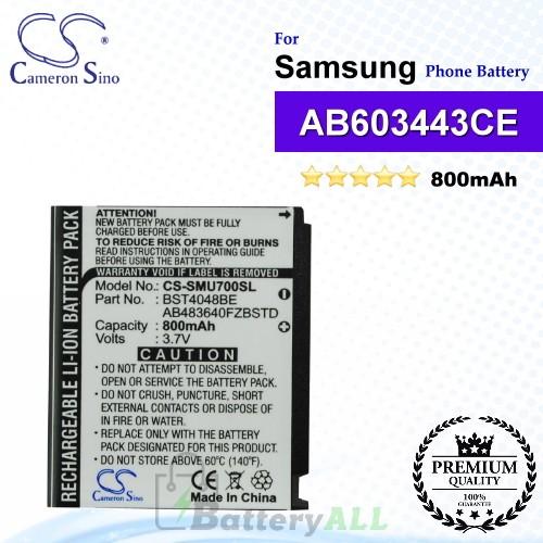 CS-SMU700SL For Samsung Phone Battery Model AB483640CU / AB603443CE / AB603443CUCSTD