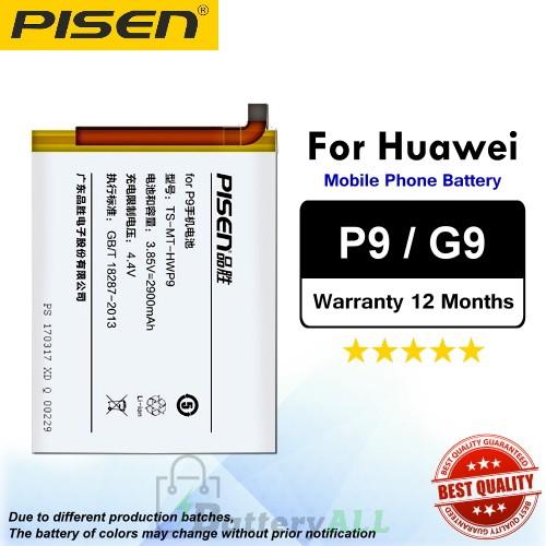 Original Pisen Battery For Huawei Huawei P9 / G9 Battery