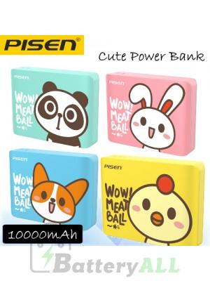 Original Pisen Power bank Easy Power IV PowerBank 10000mAh WOW! MEATBALL