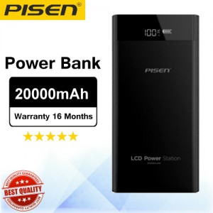 Original Pisen Power bank LCD Power Station PowerBank 20000mAh Black