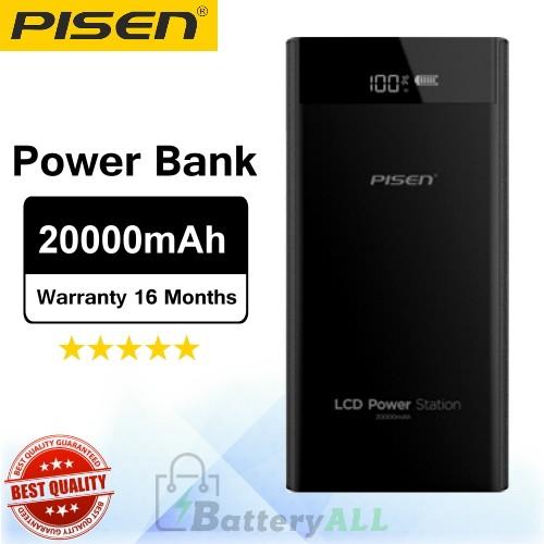 Original Pisen Power bank LCD Power Station PowerBank 20000mAh Black