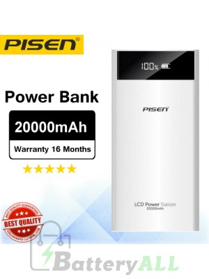 Original Pisen Power bank LCD Power Station PowerBank 20000mAh White
