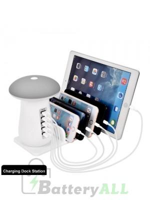 Universal Desktop 5-ports Mushroom-shaped Lamp Intelligent Charger USB Charging Station with LED Indicator IP8P1110