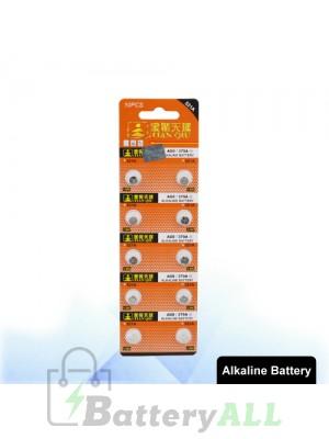 10 PCS AG0 / 379A 1.55V Alkaline Button Battery S-LIB-0301