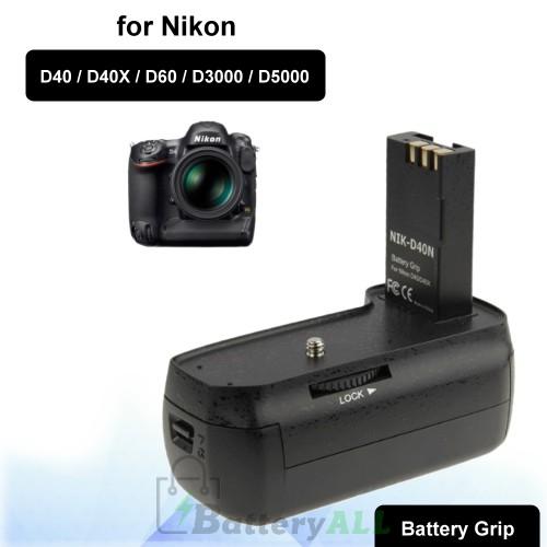 Camera Battery Grip for Nikon D40 / D40X / D60 / D3000 / D5000 S-DBG-0109