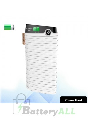 Cager S20 10000mAh Smart Mobile Power Bank (White) S-IP6G-1000W