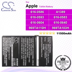 CS-IPD300SL For Apple iPad Tablet Battery Model 616-0586 / 616-0593 / 616-0604 / 969TA103H / 969TA110H / A1389
