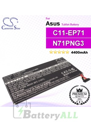 CS-AUP710SL For Asus Tablet Battery Model C11-EP71