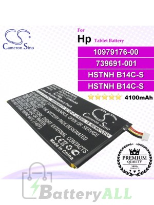 CS-HPE700SL For HP Tablet Battery Model 10979176-00 / 739691-001 / HSTNH B14C-S / HSTNH-B20C / HSTNH-B20C-S / WD3870127P