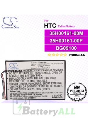 CS-HTP715SL For HTC Tablet Battery Model BG09100 / 35H00161-00P / 35H00161-00M